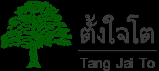 Tambunchee